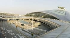 Южно-Корейский аэропорт Инчхон.