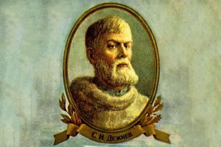 Семен Дежнев, казачий атаман, полярный землепроходец.